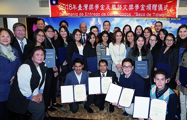 TAIWAN INICIA LA CONVOCATORIA AL PROGRAMA DE BECAS 2019