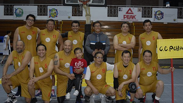 TORNEO DE BALONCESTO 篮球比赛