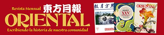 Revista Oriental